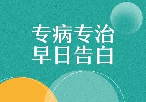 云南<a href=http://www.missionconfirm.com/bdfzl/384.html target=_blank class=infotextkey>治疗白癜风最好的医院</a>,白癜风稳定期还要治疗吗?